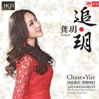 Chase - Yue