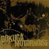 Dokuga and Motornoise